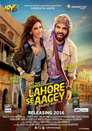 Lahore Se Aagey 2016 HDRip 950Mb Urdu Movie 720p Watch Online Full Movie Download bolly4u