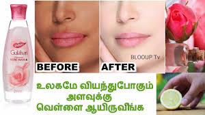 ஒரேஅடியா இவ்ளோ வெள்ளை ஆயிருவீங்க உலகமே வியந்துபோகும் | Vellai Niramaga Maara | Fairness Beauty Tips