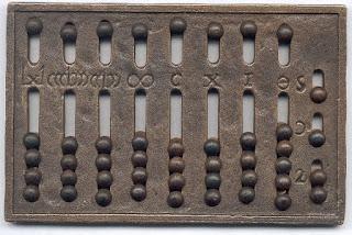 Первый в мире компьютер