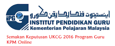 Semakan Keputusan UKCG 2016 online