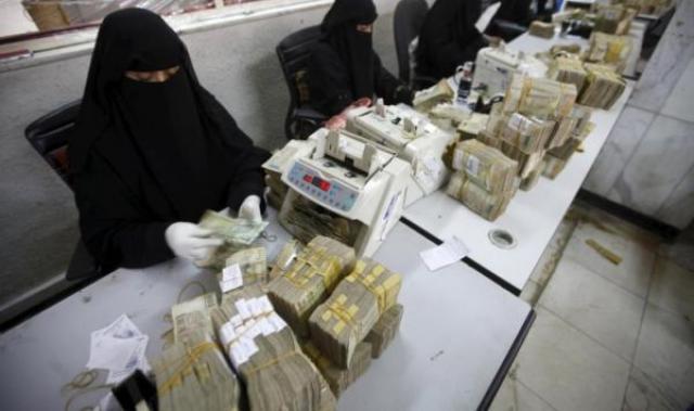 أسعار صرف الريال اليمني مقابل العملات الأجنبية اليوم السبت 14/7/2018