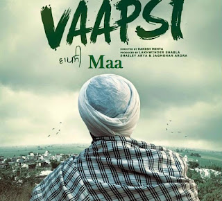 Maa_Lyrics_HD-VIdeo_Mp3_Download_Harish_Verma_kamal_khan_Vaapsi_Speed_Records_Punjabi_Movie_Trailer