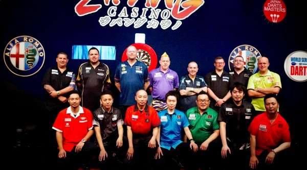 2015 Japan Darts Masters