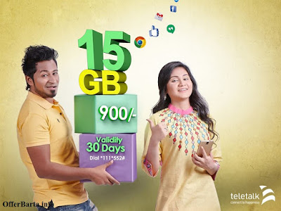 Teletalk 15GB Internet 900TK