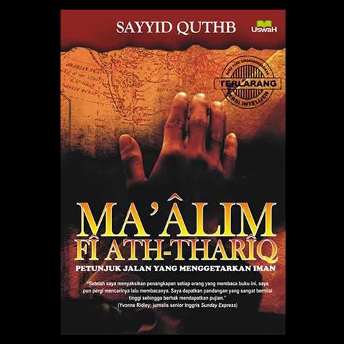 Ma'alim Fi Ath Thariq