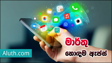 http://www.aluth.com/2016/03/top-android-apps-on-march-2016.html