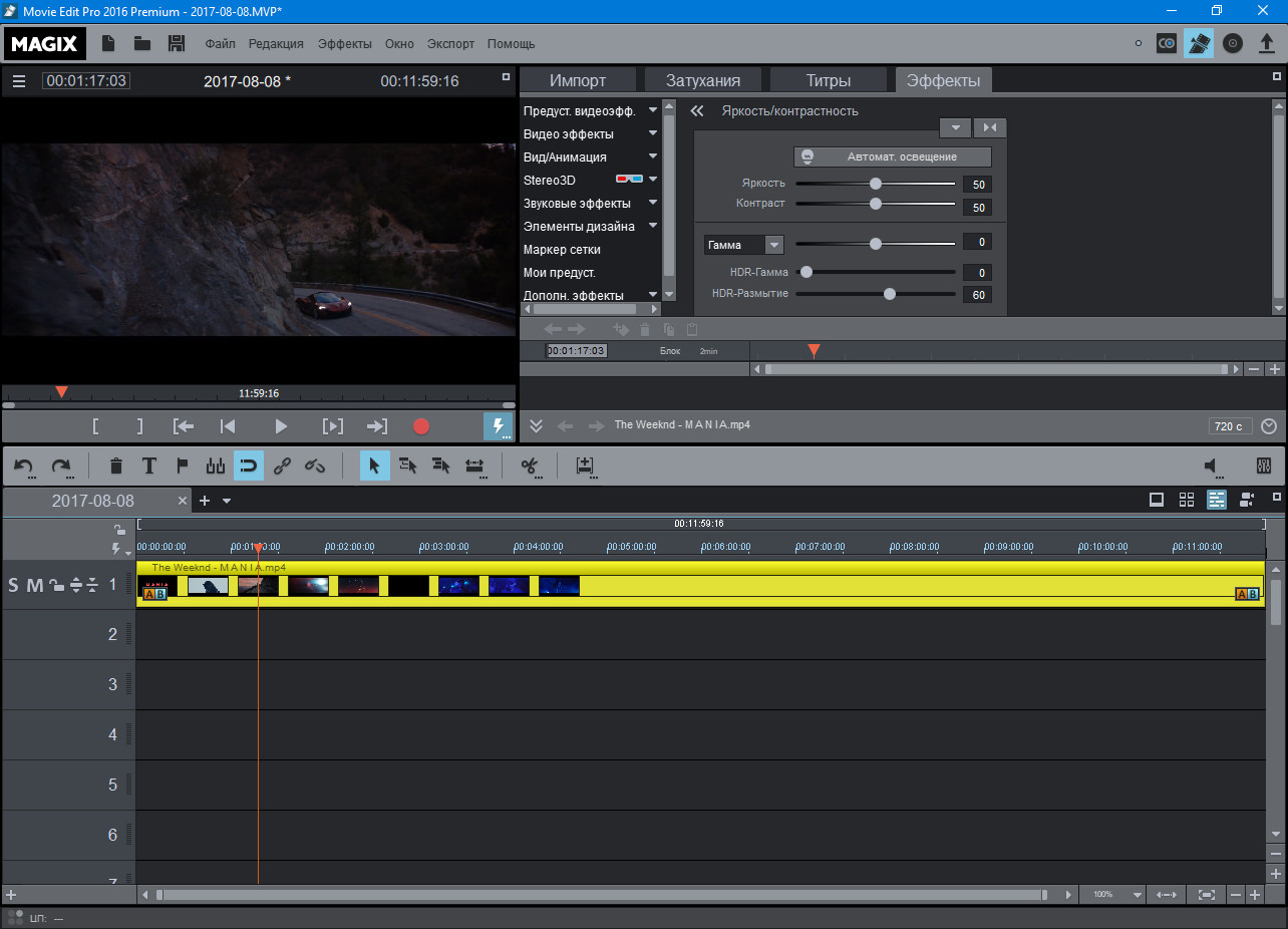 MAGIX Movie Edit Pro Premium 2017 v16.0.3.63 Full Crack