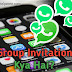 Whatsapp New Feature 2019 Group Invitation Kya Hai In Hind | ये कैसे काम करता है?