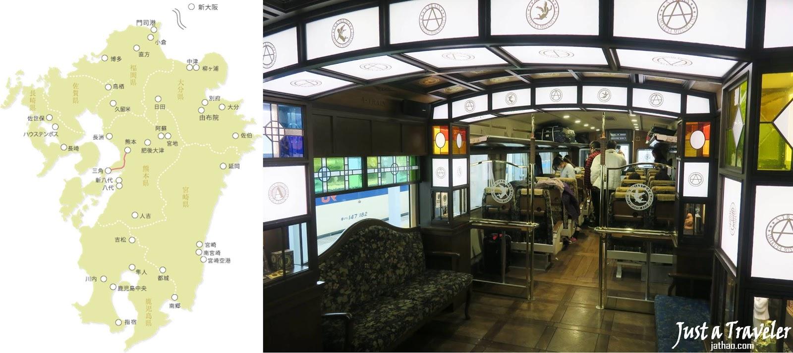 九州-特色觀光列車-推薦-D&S列車-坐A列車去吧-攻略-特色列車預訂-觀光列車-火車-JR-交通-Kyushu