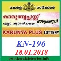 Karunya Plus KN-196 on 18.January.2018