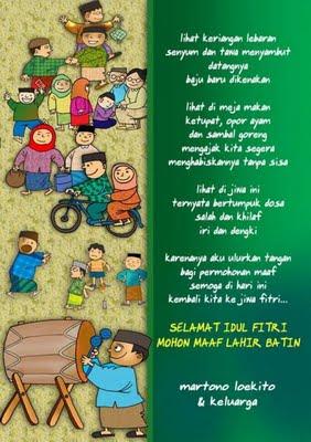 Selamat Hari Raya Idul Fitri Kartun : selamat, fitri, kartun, Kartu, Ucapan, Lebaran, Kartun, Contoh, Desain, Gambar, Selamat, Fitri
