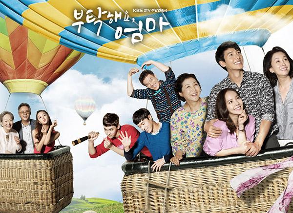 2015年韓劇 拜託了,媽媽線上看