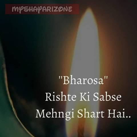 Bharosa Shayari Hindi Rishta SMS Lines Whatsapp Status Image