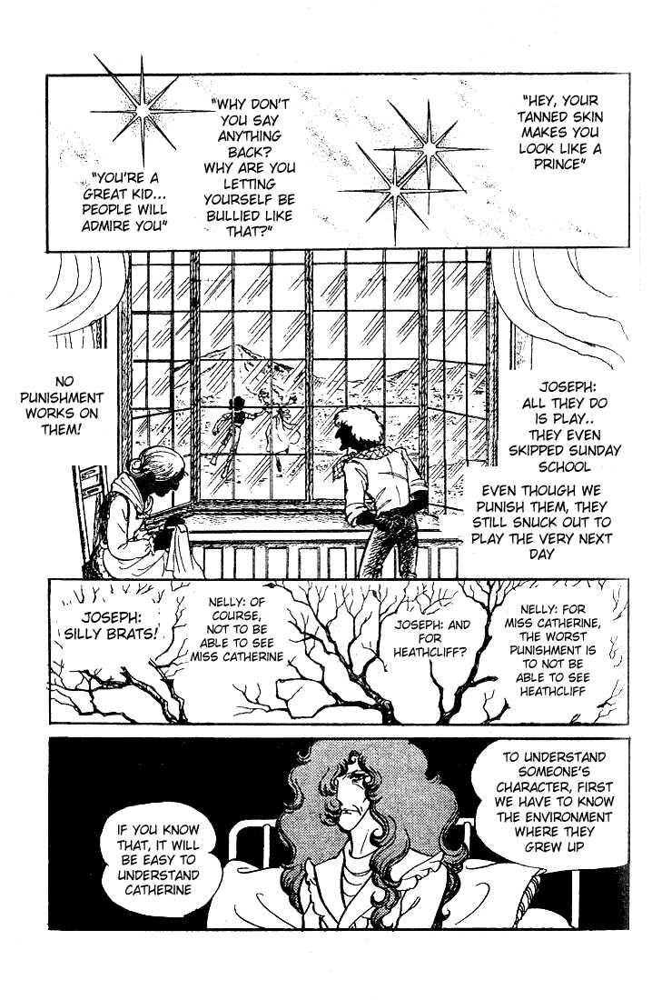 Glass Mask 033 page 25
