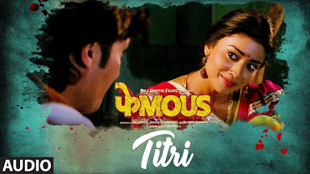 Titri - Phamous (2018)