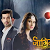 OMG ! Shivanya To Lose Her Powers In Naagin!