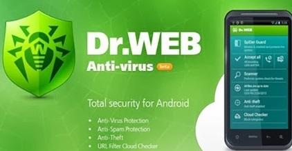 تحميل تطبيق dr.web security pro serial key النسخة المدفوعة مجانا