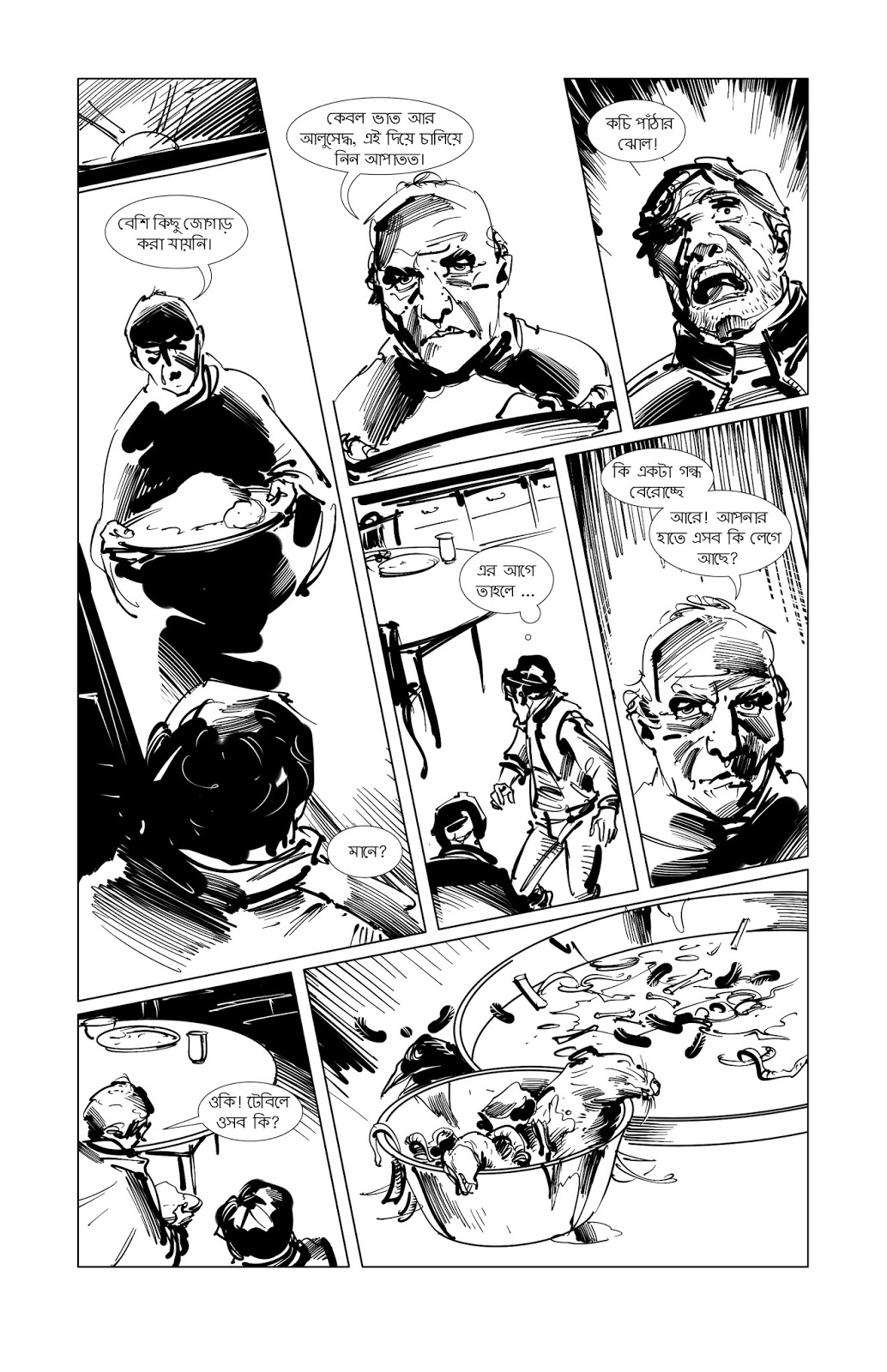 bengali horror comics illustration