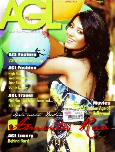 amrita_rao-on-agl-magazine-cover-2010