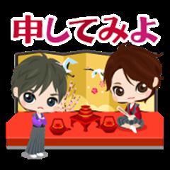 Tenka Touitsu Koi no Ran Love Ballad Pt2