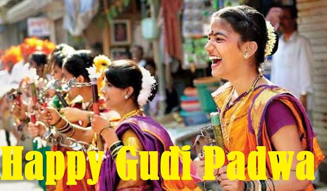 happy gudi padwa, happy gudi padwa images, happy gudi padwa 2019, happy gudi padwa wishes, gudi padwa images in marathi, happy gudi padwa 2019, gudi padwa quotes in marathi, happy padwa images, diwali padwa images, happy padwa in marathi, happy gudi padwa wishes in english, gudi padwa 2019, gudi padwa information in marathi,  gudi padwa drawing, happy padwa diwali, gudi padwa information in english, gudi padwa video, happy diwali padwa marathi images