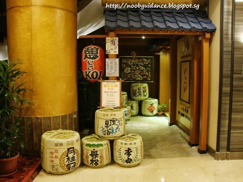 Ikoi Japanese Restaurant Reservation