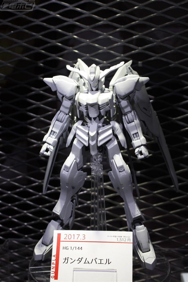 Mobile Suit Gundam Iron Blooded Orphans Mecha Weapons And Bandai 1 144 Hg Asw G 47 Vual Technology Archive Page 5 Animesuki Forum