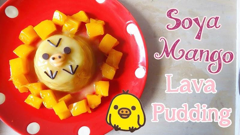 Soya Mango Lava Pudding 豆乳流心芒果布甸