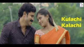 Muthal Thagaval Arikkai – Kullachi Kallachi _ HD _ New Tamil Movie Songs 2016