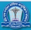 Naukri vacancy recruitment in Dr. RML IMS Lucknow