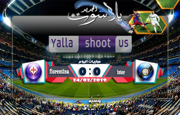 اهداف مباراة انتر ميلان وفيورنتينا اليوم 24-02-2019 الدوري الايطالي