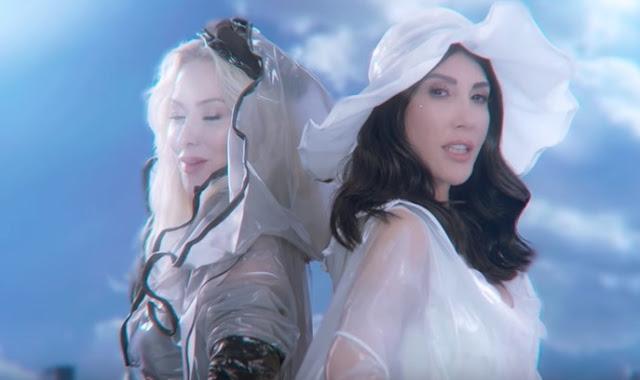 Manzara Şarkı Sözleri 2018 Hande ve Aylin