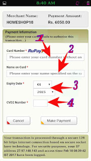 ATM card se online shopping kaise kare 2