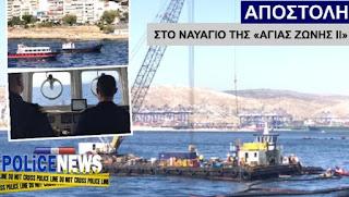 """ΑΠΟΣΤΟΛΗ: Το """"Policenews"""" βρέθηκε στο ναυάγιο της Σαλαμίνας και έκανε αυτοψία στις πληγείσες από την πετρελαιοκηλίδα περιοχές [photos+video]"""