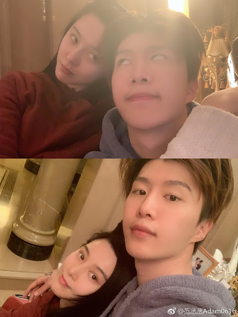 Fan Bingbing Fan Chengcheng siblings