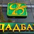 Сазонов: отличная пятничная новость для Украины, которую не испортит даже Янукович