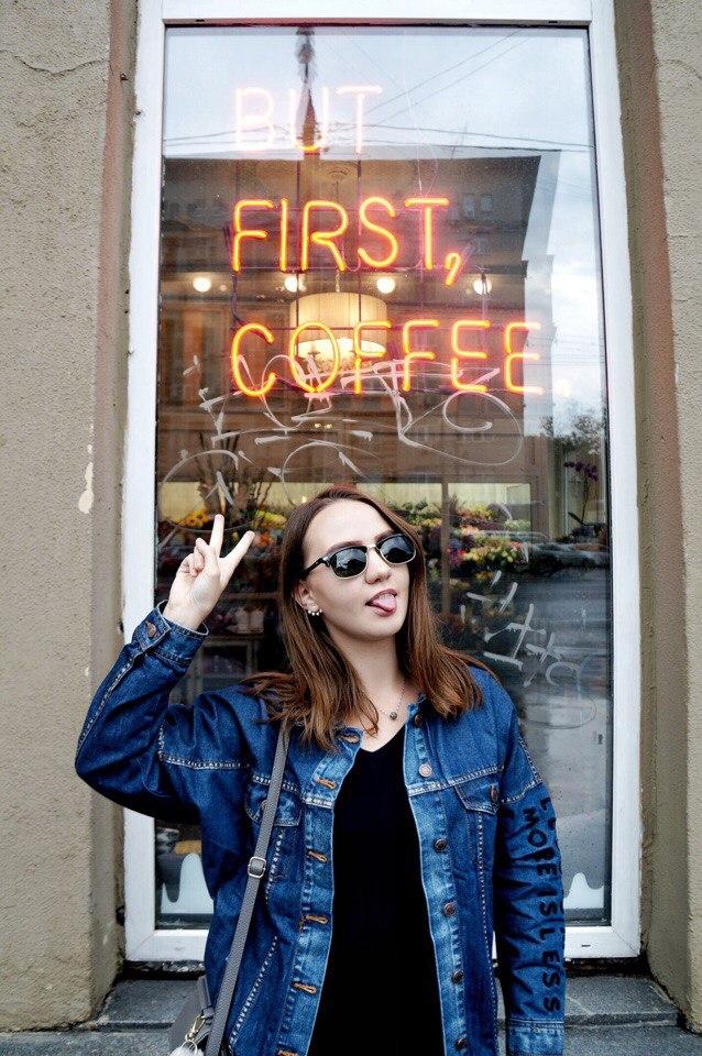 Alina Ermilova | Fashion Bloggers