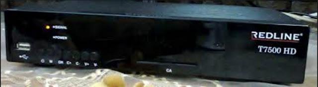 احدث اصدار لجهاز الريدلاين t7500 الاصدار رقم v2103 وبقوائم مختلفة