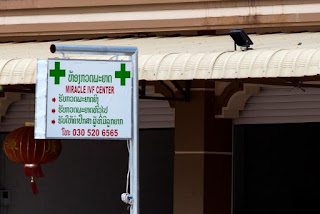fertility clinic sign in Laos