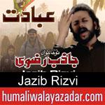https://www.humaliwalyazadar.com/2018/09/jazib-rizvi-nohay-2019.htmlhttps://www.humaliwalyazadar.com/2018/09/jazib-rizvi-nohay-2019.html