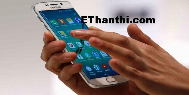 குழந்தை மற்றும் ஸ்மார்ட்போன் இரண்டையும் பாதுகாக்க | Protect both child and smartphone !
