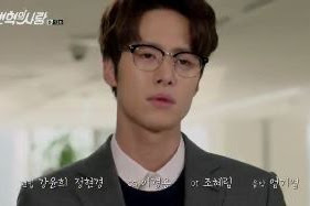 Sinopsis Revolutionary Love Episode 13 Part 1