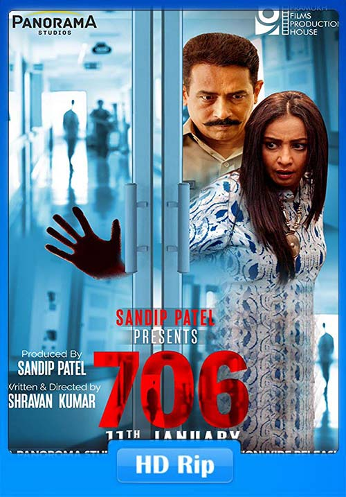 706 2019 Hindi HDRip x264 | 480p 300MB | 100MB HEVC