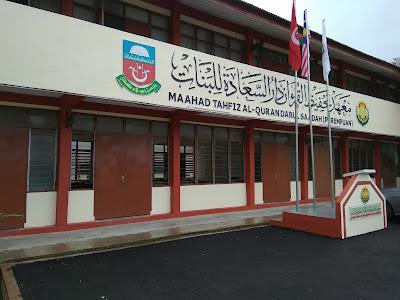 MTAQDS, Bangunan sekolah, tempat perhimpunan, thobur