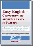 http://easyengli6.blogspot.com/p/2-easy-english.html