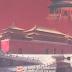Ebook: Kiến trúc cổ Trung Quốc