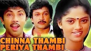 Tamil Full Comedy | Chinna Thambi Periya Thambi Comedy Scenes | Sathyaraj | Prabhu | Nadhiya