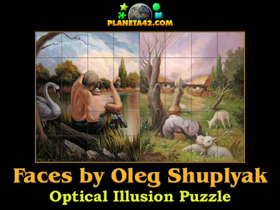 Скрити Лица оптическа илюзия