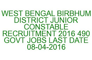 WEST BENGAL BIRBHUM DISTRICT JUNIOR CONSTABLE RECRUITMENT 2016 490 GOVT JOBS LAST DATE 08-04-2016