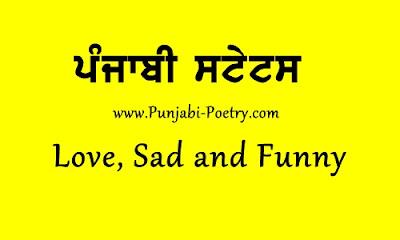 Punjabi Whatsapp Status – Love, Attitude, Funny